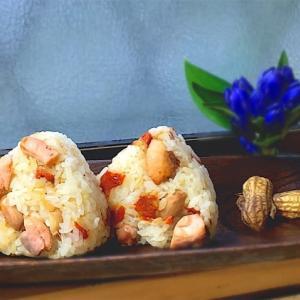 鮭のおにぎり100品連打vol.49  落花生・クコの実・秋鮭・もち米混おにぎり