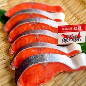 紅鮭は贈答の華