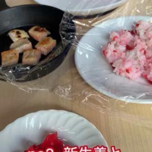 YouTubeチャンネル:no2.新生姜とカリカリ梅の鮭ハラスおにぎり