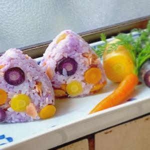 鮭のおにぎり100品連打vol.15 三色のニンジンと村上塩引鮭のバターライスおにぎり