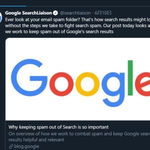 【対処法公開】検索順位が急に下落!ブログ記事がある日突然検索結果から消えた話