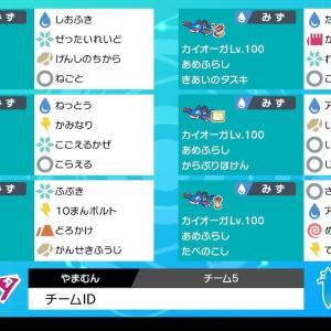 【ポケモン仲間大会】バラエティー杯 参加レポート