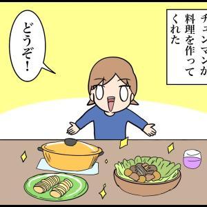姉妹の料理格差