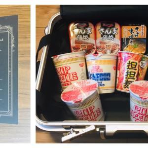 マレーシア ペナン島旅行記−⑦日 出発7日前「旅行ノート」と「旅行中の軽食」を準備