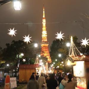 【東京クリスマスマーケット2019】芝公園|見所やオススメ雑貨・グルメ・写真映えスポットを紹介!