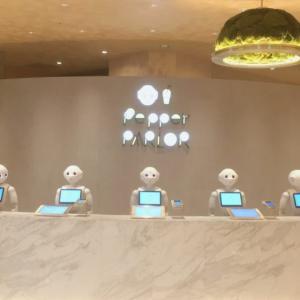 ペッパーくんが相席してくれるカフェが可愛いい!「Pepper PAPLOR(ペッパーパーラー)」東急プラザ渋谷【2020年最新】