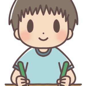 小学1年生の長男、コロナ臨時休校中3月の家庭学習を振り返る
