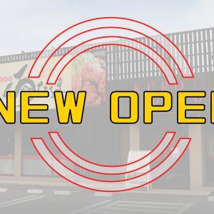 宮崎初出店、和食レストランくろだるまが3月上旬オープン