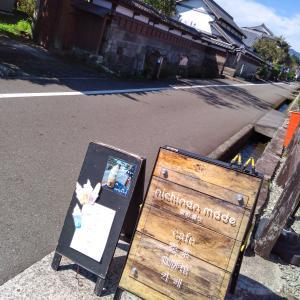 【ニチナンメイド】映えプリン&レモンタワー!日南市飫肥でカフェ時間
