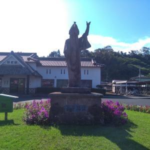 大人の修学旅行!?『日南市飫肥城下町』で学ぶ、至福の資料館めぐり