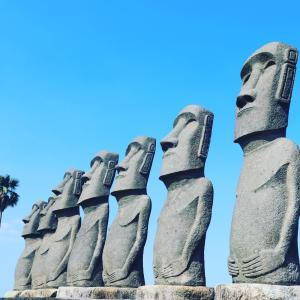 【宮崎 観光】宮崎観光ならここに行かなきゃ!!南国雰囲気満載、モアイが観れる/サンメッセ日南