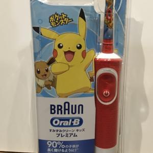 ポケモンで歯磨き嫌いを克服!子供用ブラウンの電動歯ブラシのレビュー