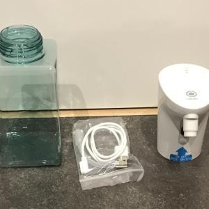 【コロナ対策】充電式自動アルコール消毒器のレビュー