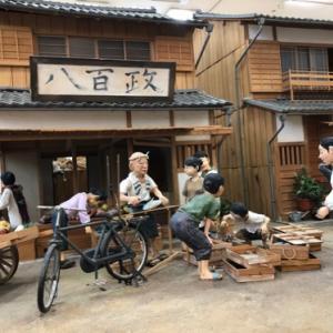 戦後の日本、リアルな作品展