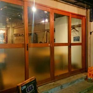 2019.11.11 兵庫県神戸市(日本酒バル・米屋/イナズマ)