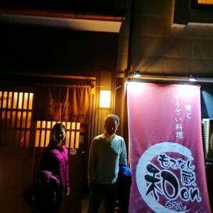 2019.11.23-24 富山市(もてなし蔵/和On)