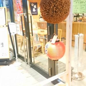 2019.11.28 神奈川県海老名市(居酒屋/わらびや)