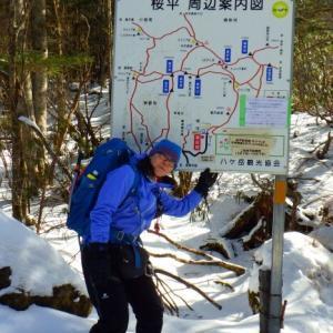 2020.01.22 夏沢鉱泉アイスギャラリーG4アイスクライミング講習会