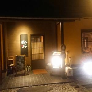 2020.02.26 長野県諏訪市(居酒屋/かこみ)