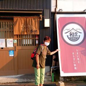 2021.06.08 富山市/もてなし蔵/和On(日本酒講習会)