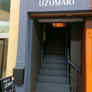 2021.06.09 富山市/日本酒バー/UZUMAKI(地酒万歳)