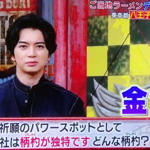 可愛い潤ちゃん@嵐にしやがれ♪