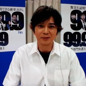 99.9最高じゃん(涙)