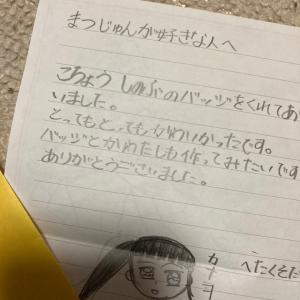 可愛いお手紙頂きました〜♪