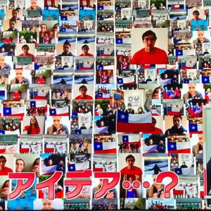 速報「うちの松本」@東京2020オリンピック開会式直前SP
