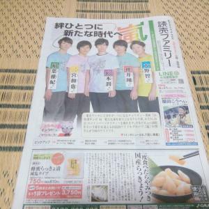 来たね〜♪読売ファミリー!!