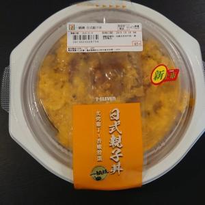 【7-11】日式親子丼