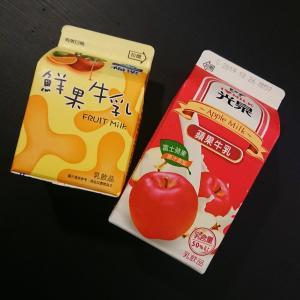 台湾のフルーツ牛乳の世界