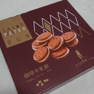 今トレンドの台湾土産はこれだ!たぶん! 聖比徳のコーヒーヌガービスケット