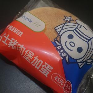 【7-11】吉士豬肉堡加蛋 エッグチーズポークマフィン