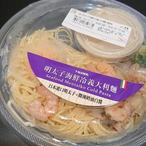 うれしい!台湾のコンビニでもついに出た冷義大利麵