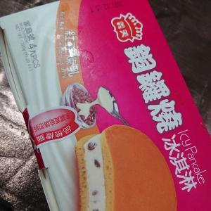 台湾メーカーの市販アイスで一番おいしいやつオブ・ザ・イヤー2020