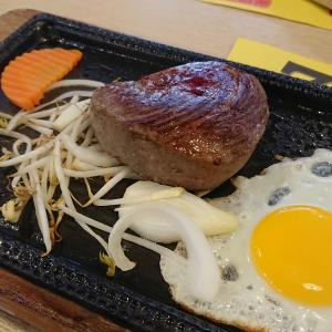 台湾的ステーキ店を体験。7盎司牛排