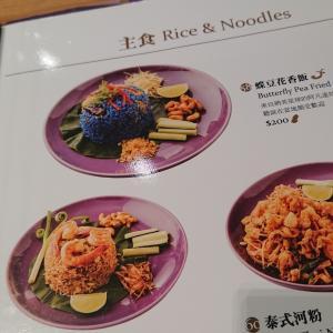 本場の味なのだろうか タイ発ミシュラン店のトムヤンクン Nara Thai cuisine@宏匯廣場