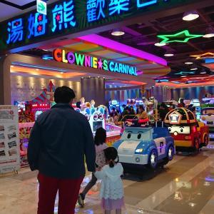 【散財中心】大人も子供も遊べる宏匯廣場