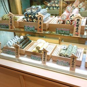 日台融合巻き寿司 米達人