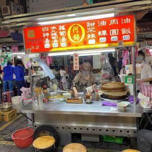 世界よ、これが台湾人の優しさだ!