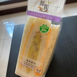 【7-11】さつまいもチーズサンドイッチ