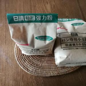 パン粉とイースト菌が無い!!