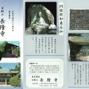 菩提寺の本堂建具を。