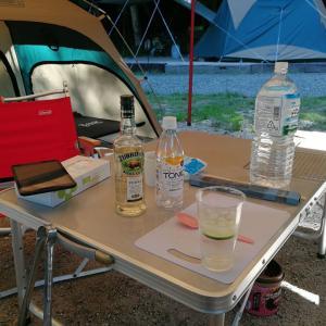 キャンプ食前酒には