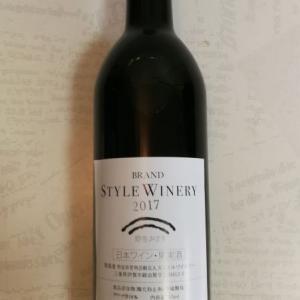 野生ぶどうのワインを頂きました。