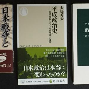 最近読んだ本2
