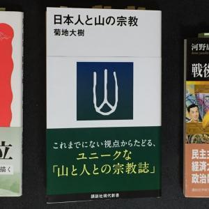 最近読んだ本5