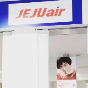 日本脱出✈️旅にトラブルはつきもの⁉️🤭