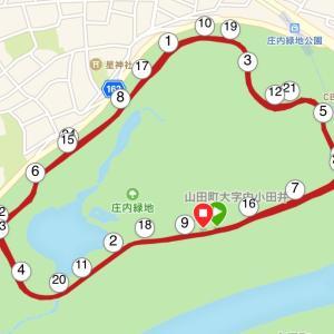 1/19(日) 30キロ走 in 庄内緑地公園